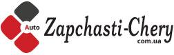 Докучаевск магазин Zapchasti-chery.com.ua